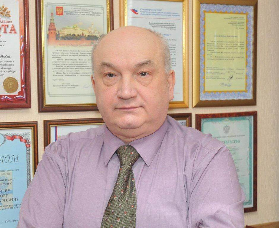 Добро пожаловать на интернет-сайт Объединения муниципальных юристов России!